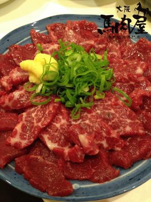 20160908_blog_akamisimohuri.jpg